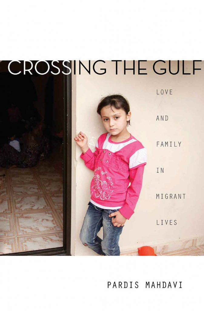 01-crossing-the-gulf-mahdavi-book