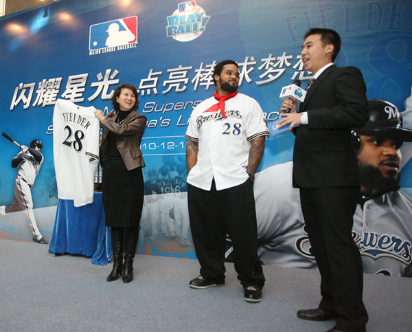 John Tsuei '09 is emcee as Major League Baseball slugger Prince Fielder tours China in 2010.