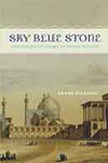 sky-blue-stone