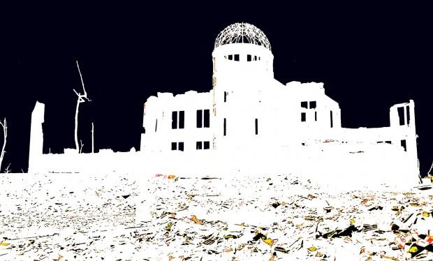 Stylized image of Hiroshima