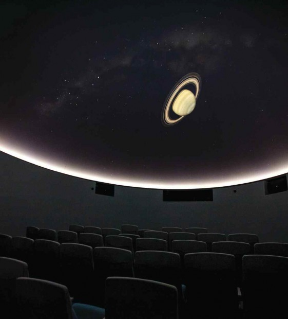 View from inside the planetarium