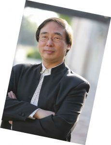 Nathan Wang '79